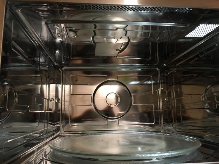 Inside microwave
